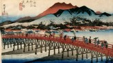 japan-woodblockprint_106-1958-704x396
